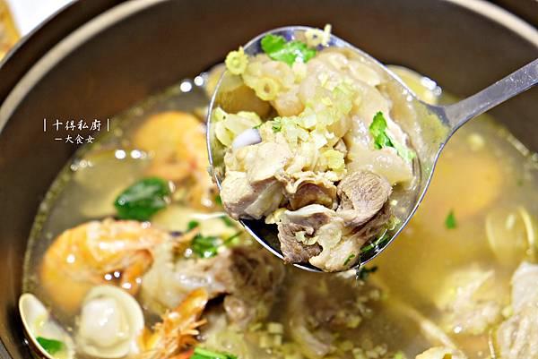 東區美食-十得私廚