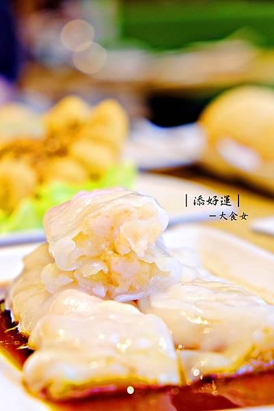台北車站美食-添好運