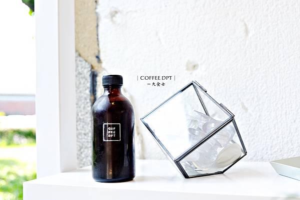 忠孝新生站美食-華山COFFEE DPT