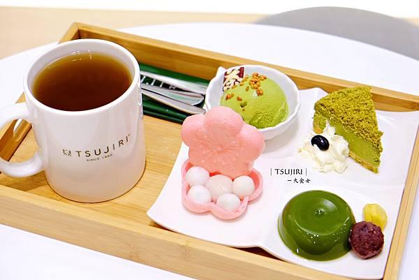 信義區美食甜點-TSUJIRI辻利茶舗信義微風店