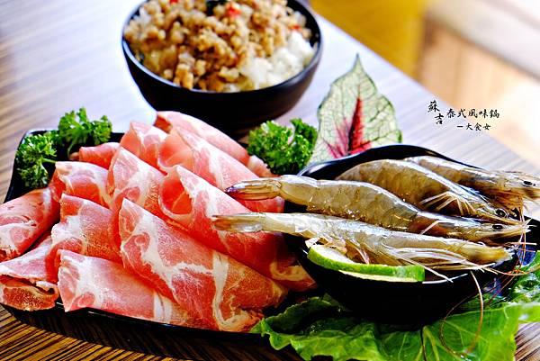 士林美食芝山站-蘇吉泰式風味鍋