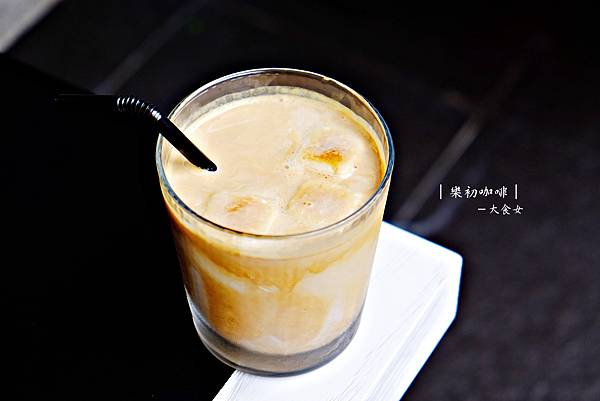 中山國中站美食-樂初咖啡