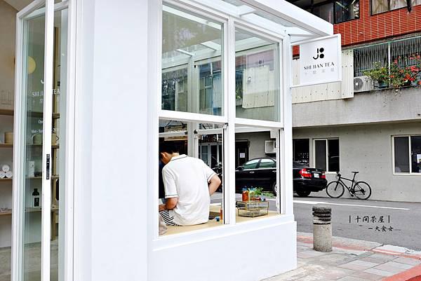信義區美食-十間茶屋
