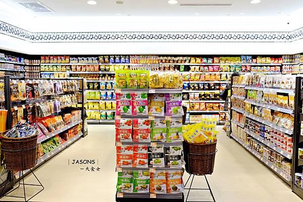 信義區-JASONS台北101旗艦店