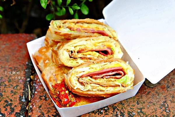 土城美食-啖餅坊
