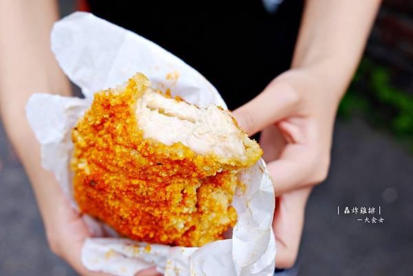 忠孝新生美食-轟炸雞排
