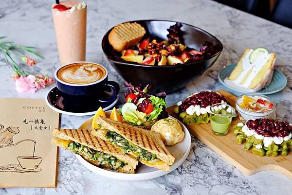 公館美食咖啡廳-光一旅集