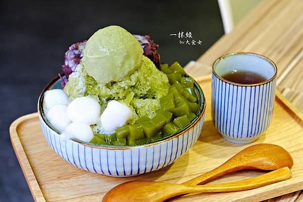 中山國中站美食-一抹綠