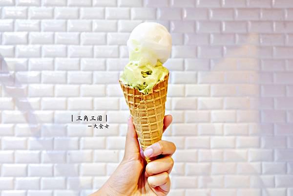 中山站美食-三角三圓