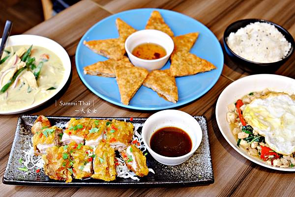 信義區美食泰式料理-Sammi Thai