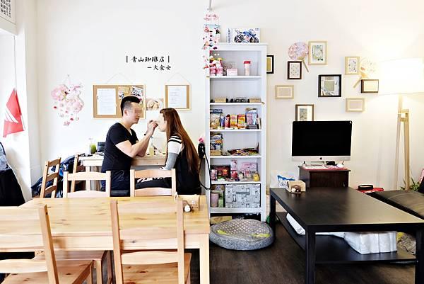中山站美食-青山珈琲店