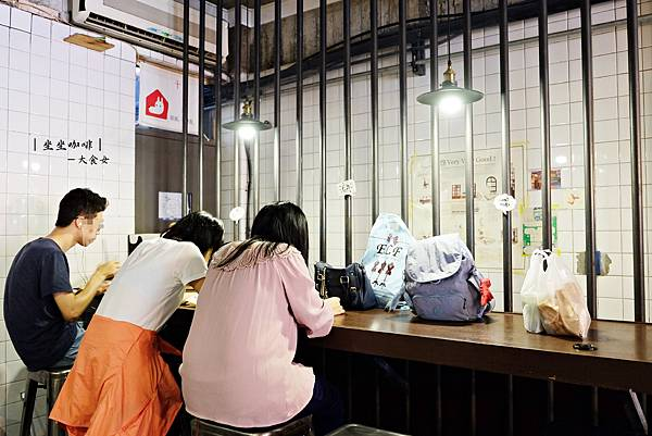 中山站美食咖啡廳-坐坐咖啡
