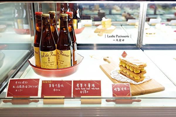 科技大樓站美食-雷斯理法式甜點小館 Leslie Pâtisserie & Café