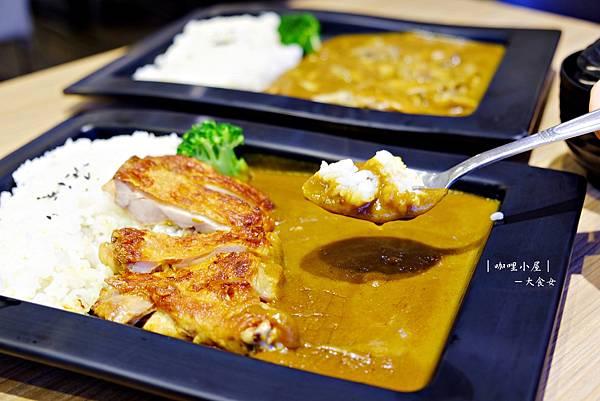 板橋美食-咖哩小屋