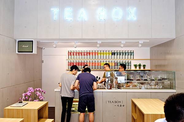 東區美食-TEA BOX旅人洋行