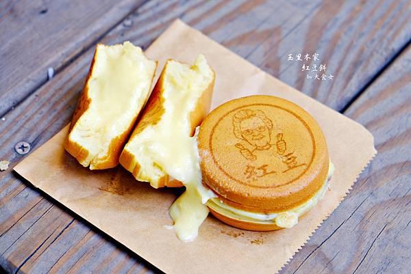 東區美食-玉里本家紅豆餅