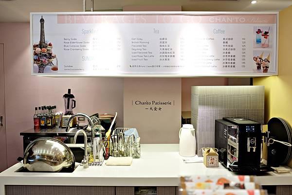 東區美食甜點-Chan'to Patisserie香豆