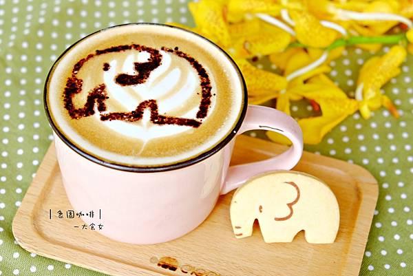 內湖美食-象園咖啡