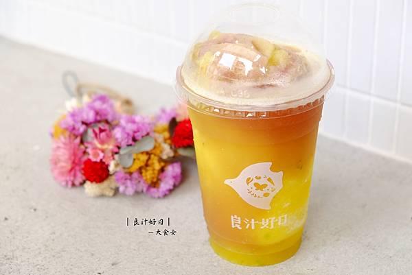 中山站美食飲品-良汁好日