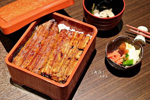 中山站美食-魚庒