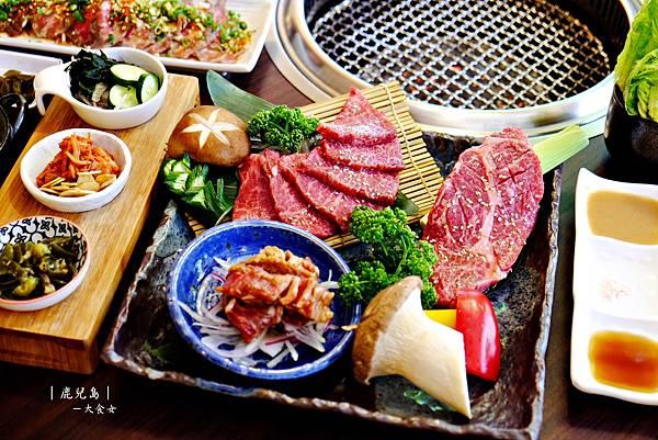 板橋美食燒烤-鹿兒島燒肉專賣店