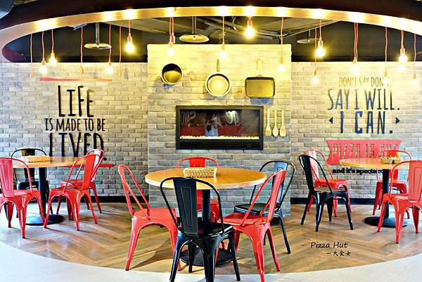 東區美食-Pizza Hut必勝客歡樂吧光復餐廳店