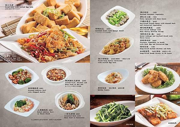 南京三民站美食-酒食坊Pān-toh Bistro