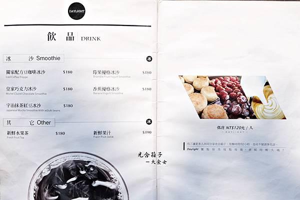 忠孝新生美食-光合箱子華山店