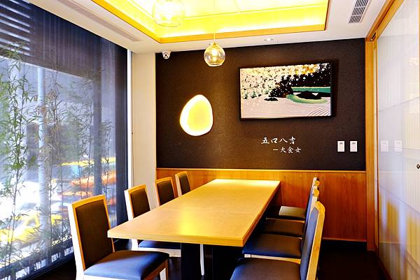 板橋美食日式料理-五口八吉