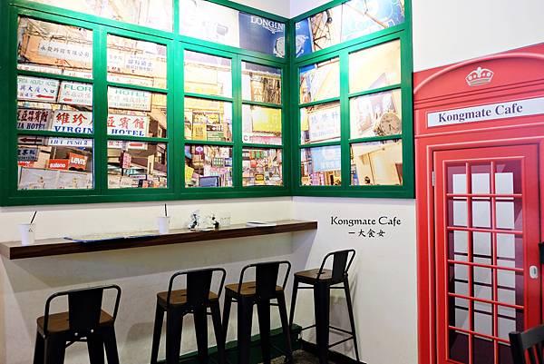 板橋美食-大佬咖啡冰廳