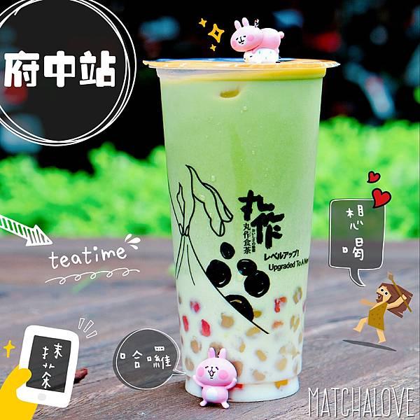 台北冰品飲品夯打卡