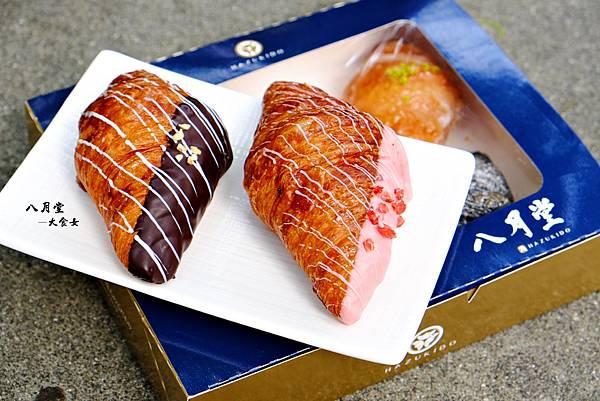 東區美食甜點-八月堂可頌