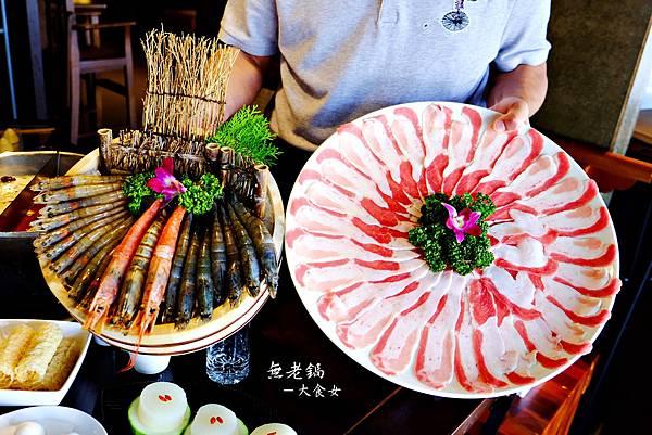 東區美食火鍋-無老鍋新生店