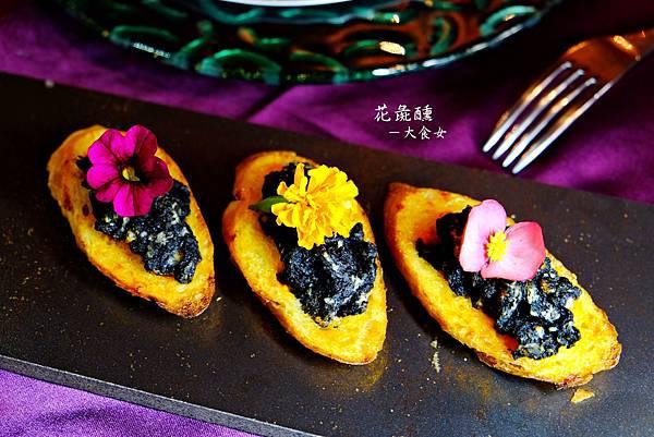 東區美食-花彘醺Bistro