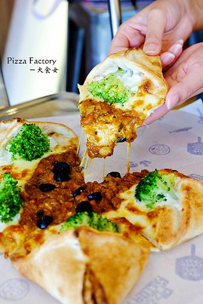 三重美食-披薩工廠三重店Pizza factory