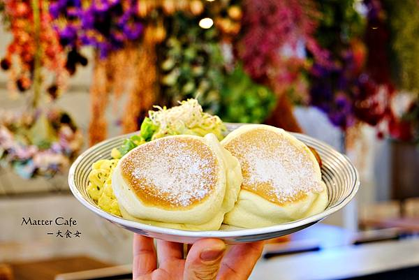 板橋美食早午餐-MATTER CAFE