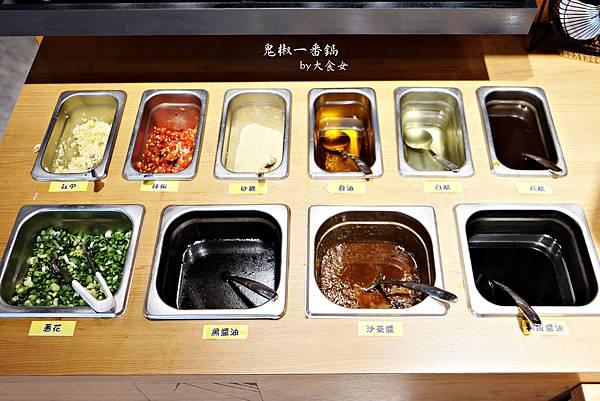 板橋美食火鍋-鬼椒一番鍋