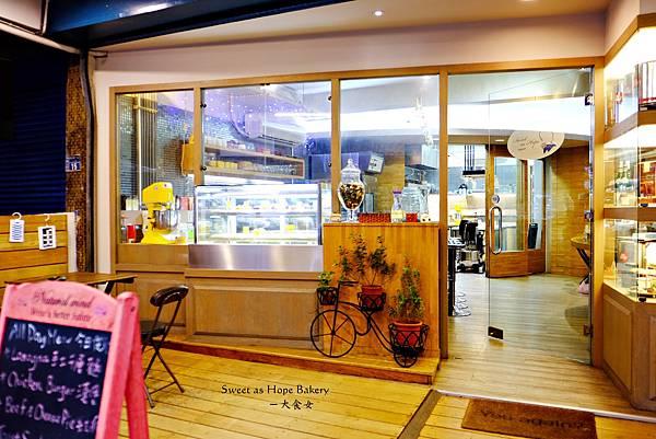 板橋美食甜點-甜匠烘焙坊sweet as hope bakery