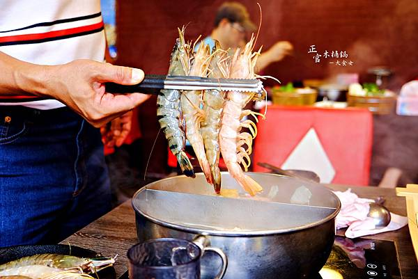蘆洲美食-正官木桶鍋