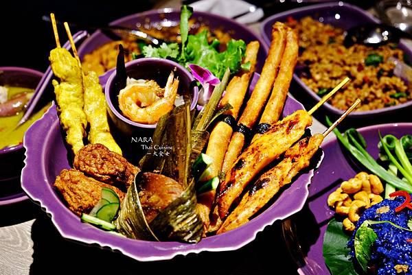 東區美食-NARA Thai Cuisine台北忠孝sogo店