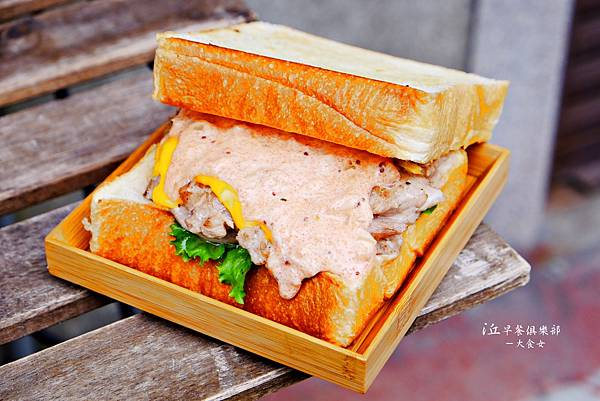 中山站美食-㳋早餐俱樂部