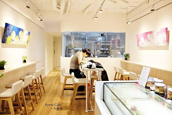 民生社區美食-Kremz Cafe