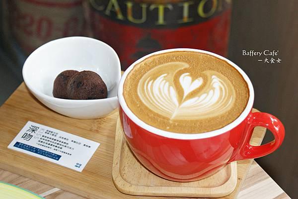 小巨蛋美食咖啡廳-焙福咖啡