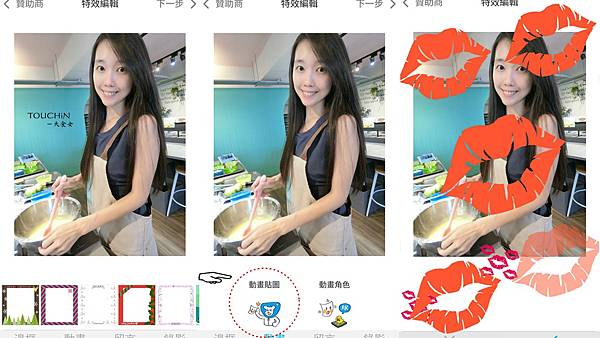 TOUCHiN APP 觸可印-免費沖洗照片