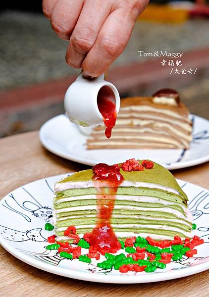 三重美食-Tom&Maggy 幸福肥手作點心