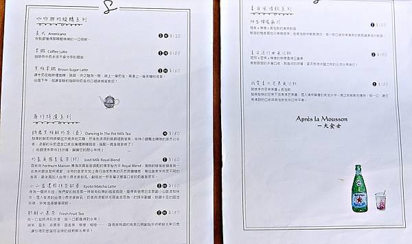 民生社區美食-羅得奧商行 Après la Mousson