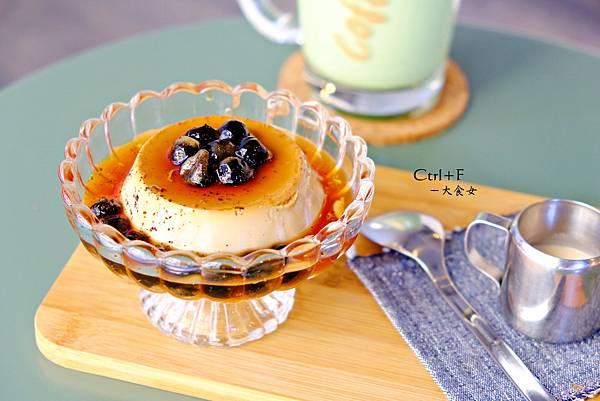 圓山站美食-Ctrl+F Brunch & Cafe