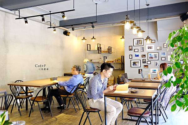 圓山站美食-Ctrl+F Brunch & Cafe