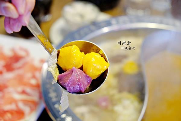 內湖美食-川老爺麻辣鍋