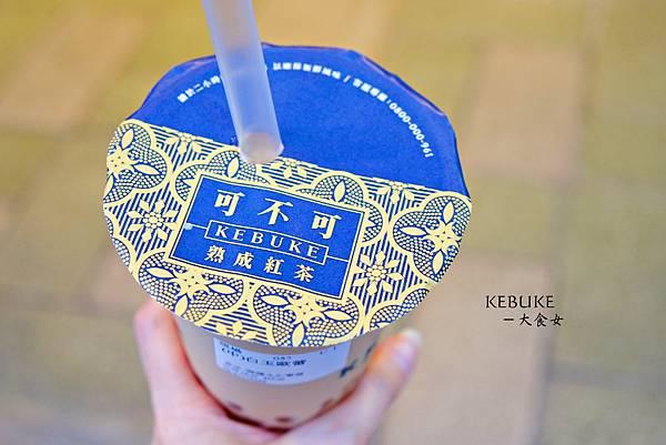 台北東區美食-可不可熟成紅茶